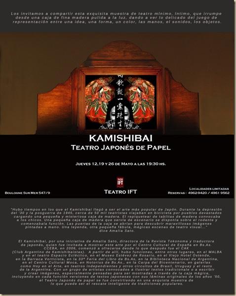 flyer_KAmishibai.